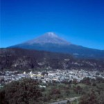 Photographie du volcan Popocatépetl, Mexique.